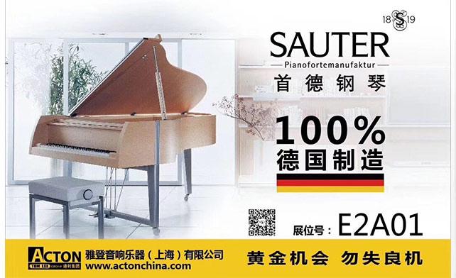 Sauter Pianos at Music China in Shanghai
